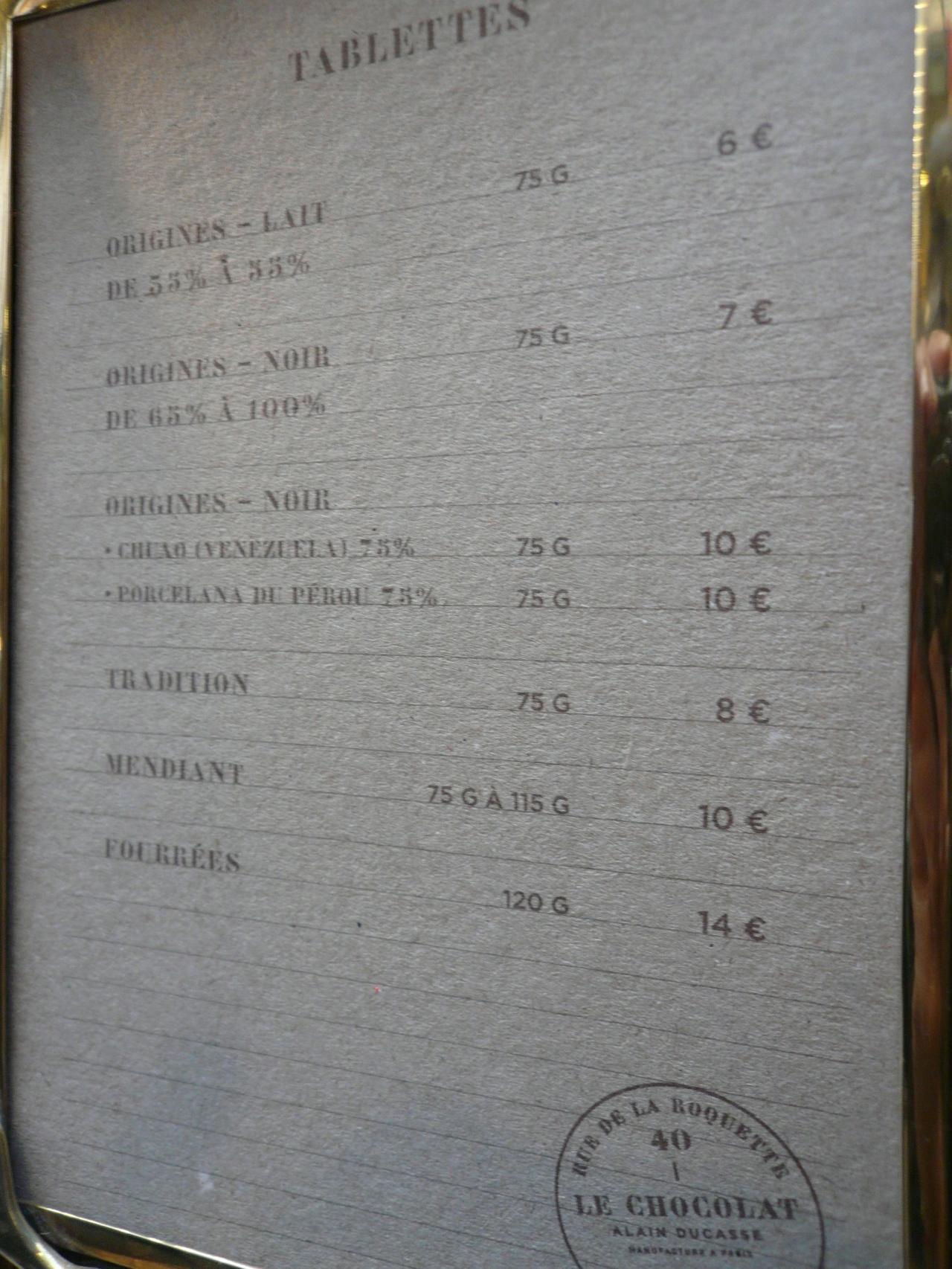 P1260310